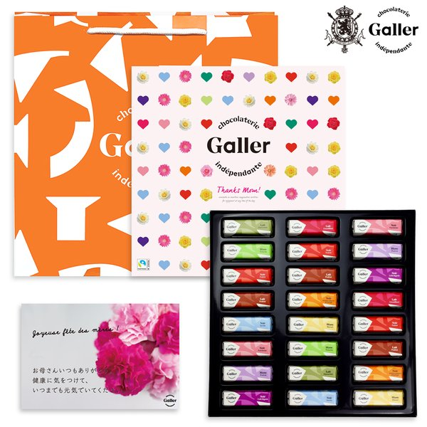 母の日花とスイーツセットベルギー王室御用達ガレーミニバー24個入カーネーションメッセージカード2021ギフトプレゼントチョコレー