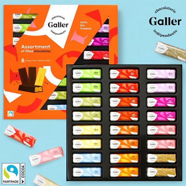 母の日2021スイーツベルギー王室御達用チョコレートガレーミニバー24個入込ギフトプレゼント食べ物お菓子チョコ詰め合わせ母の日ギ