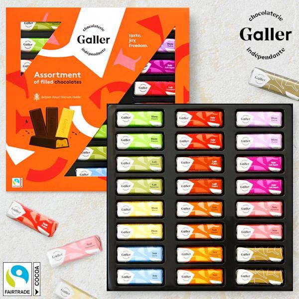 母の日2021スイーツベルギー王室御達用チョコレートガレーミニバー24個入ギフトプレゼントお菓子チョコ詰め合わせ母の日ギフト