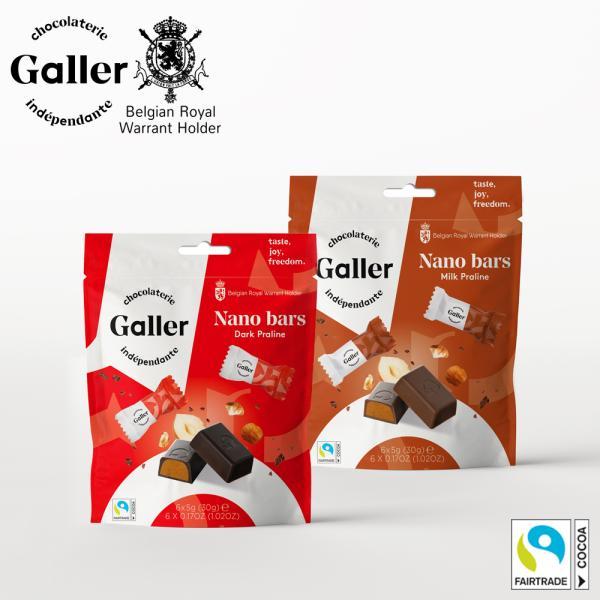チョコレート ギフト ベルギー王室御達用 ガレー ナノバー6個入 スイーツ チョコ  内祝い ハロウィン 高級 お歳暮 御歳暮 誕生日 プレゼント