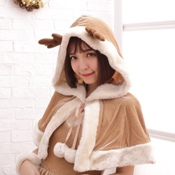 コスプレ コスプレ ケープ フード付き トナカイ  クリスマス 衣装 costume1111|bodylinecojp