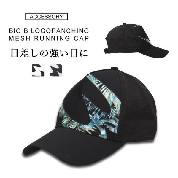 ビッグBロゴパンチングメッシュランニングキャップローキャップフリーサイズカーブキャップダンスブラックストリートおしゃれぼうし帽子