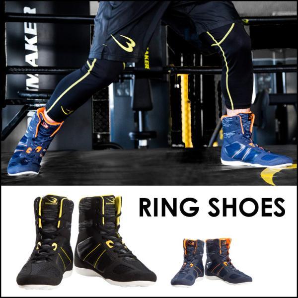 リングシューズ 25cm ブラック 靴 シューズ リングシューズ ボクシング フットワーク  アッパー 軽い 軽量