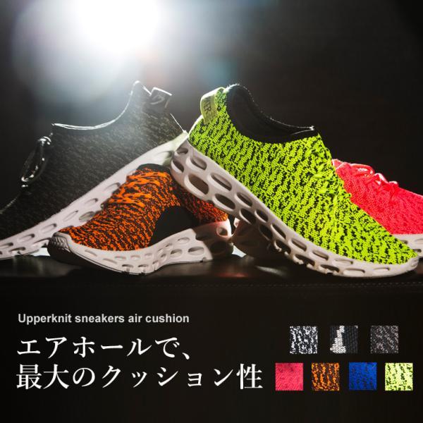アッパーニットスニーカーエアクッションスニーカーメンズファッション疲れフィットウォーキングレディスソックスメンズ靴メッシュ