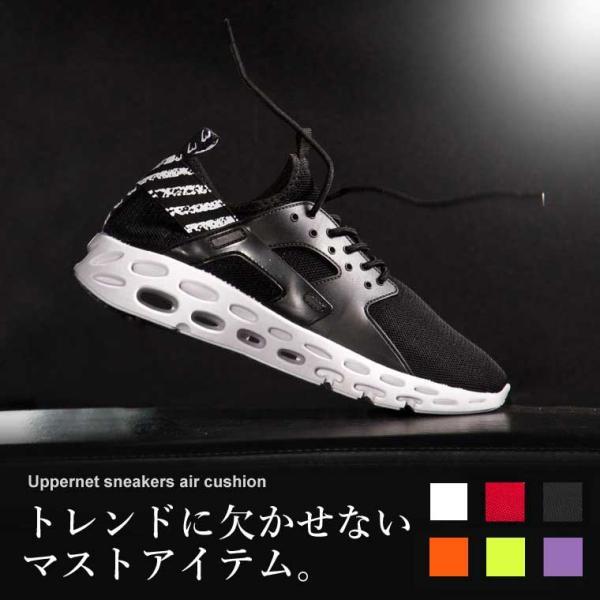 アッパーNETスニーカーエアクッションスニーカーメンズファッション疲れフィットウォーキングレディスソックスメンズ靴メッシュ