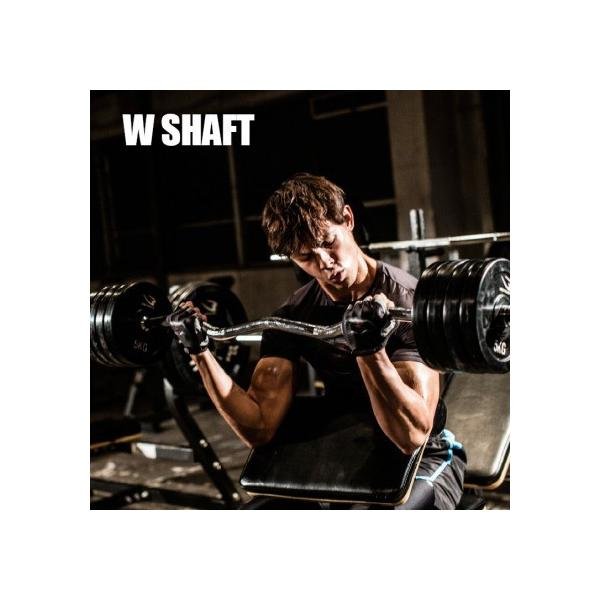 Wシャフト / バーベル プレート 重り シャフト パーツ カラー トレーニング用品 筋トレ 筋力 筋肉 トレーニン家トレ 自宅トレーニング 家庭用