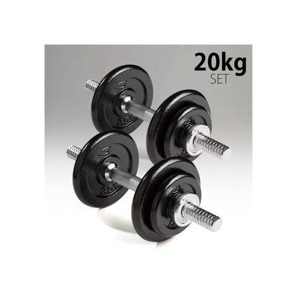 ハンマートーンダンベルセット20kg / 筋トレ 筋肉 スクワット ダンベル家トレ 自宅トレーニング 家庭用