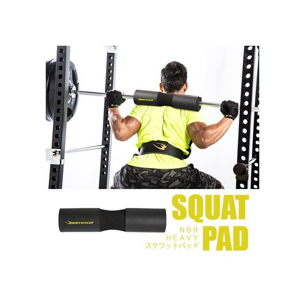 NBR HEAVYスクワットパッド / 筋トレ スクワット ラック シャフト バー トレーニング家トレ 自宅トレーニング 家庭用