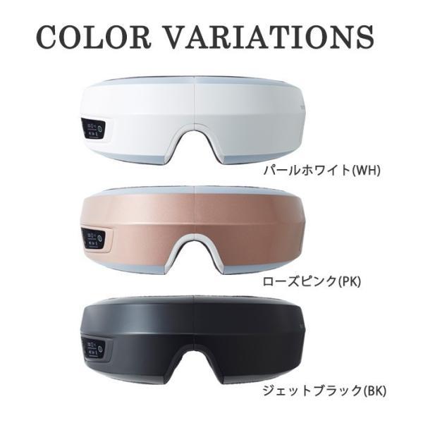 ドクターエア 3Dアイマジック EM-002|bodyplus|04