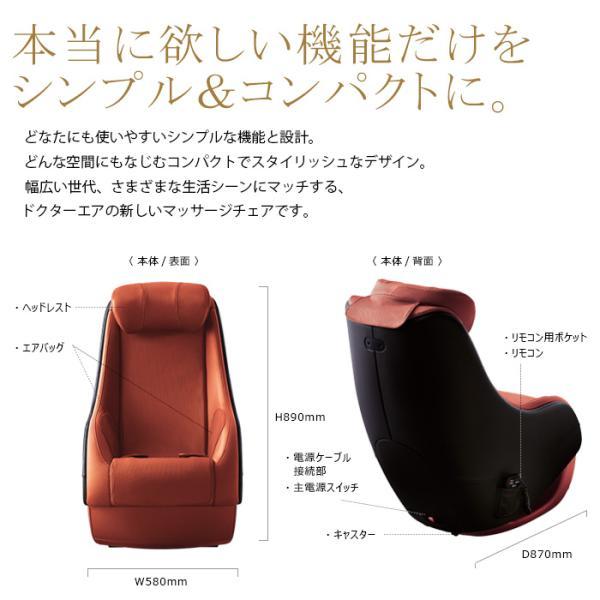ドクターエア 3Dマジックチェア MC-001|bodyplus|06