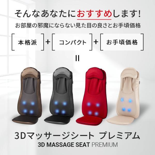 ドクターエア 3Dマッサージシート プレミアム MS-002|bodyplus|05