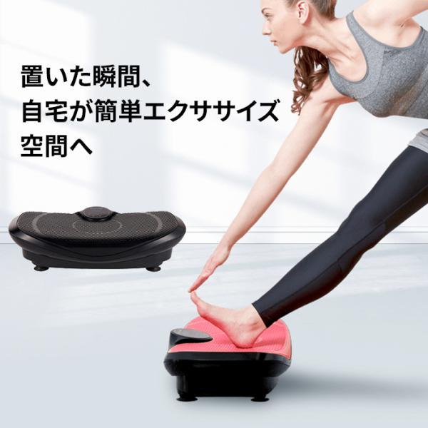 ドクターエア 3Dスーパーブレードスマート  SB-003|bodyplus