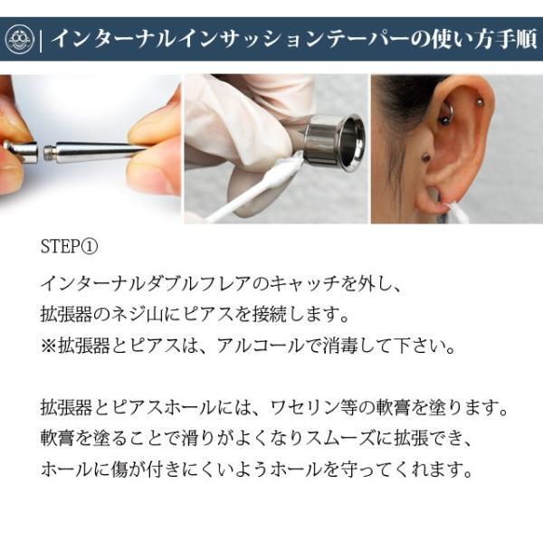 拡張器 ボディピアス スタジオでも使用 拡張器セット 9mm レアサイズ bodywell 05