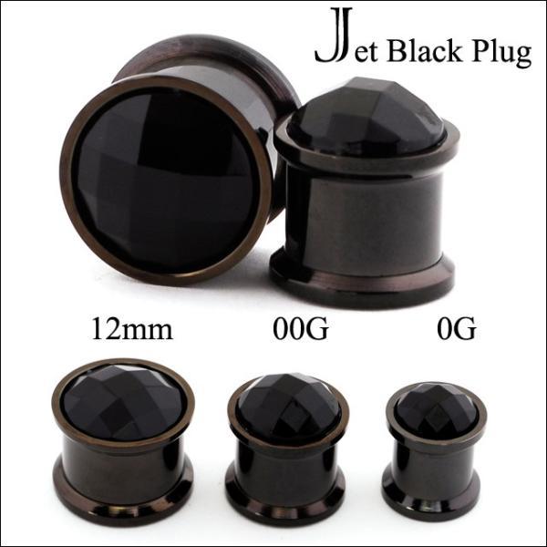 16mm 多面カット ブラック インターナル ダブルフレア ボディピアス