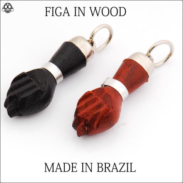 ブラジル BRASIL FIGA フィーガ  お守り ペンダントトップのみ リオデジャネイロ RIO|bodywell