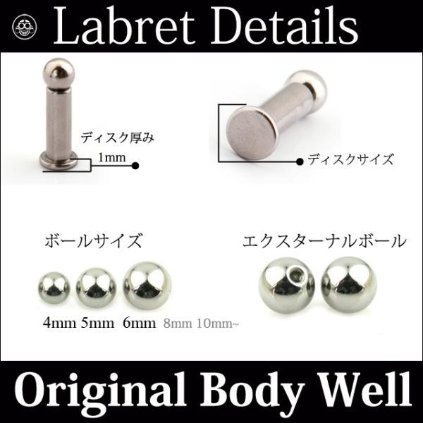 8G ラブレットスタッズ BiG ラブレットピアス オリジナルサイズ ボディピアス|bodywell|04