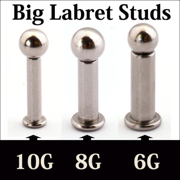8G ラブレットスタッズ BiG ラブレットピアス オリジナルサイズ ボディピアス|bodywell|05