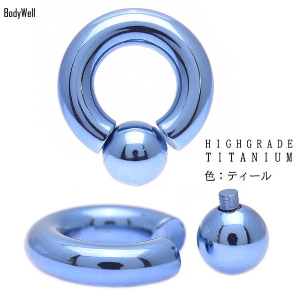 2G 全2色 SOLID-TI アレルギーフリー 高品質チタン ハイグレードチタン ホールに優しい 付けやすい リングピアス インターナル ボディピアス bodywell 02