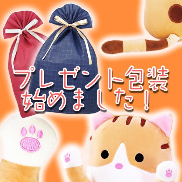 特大 ネコ 抱き枕 150cm 手触り抜群 かわいい のびのび素材 やわらかい boi-shop 04
