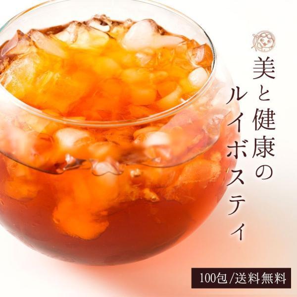 ルイボスティーティーバッグ100包ルイボス茶無添加ルイボス大容量ノンカフェイン