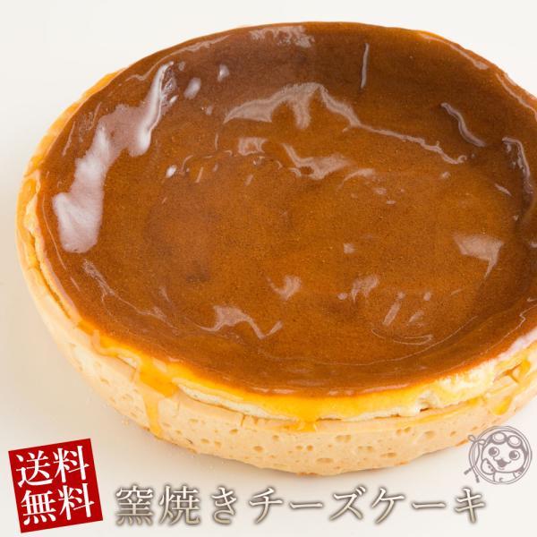 チーズケーキ ケーキ 窯焼きチーズケーキ 7号 スイーツ デザート 洋菓子 タルト ホール おやつ ギフト 誕生日 バースデーケーキ お祝い 結婚祝い 内祝い