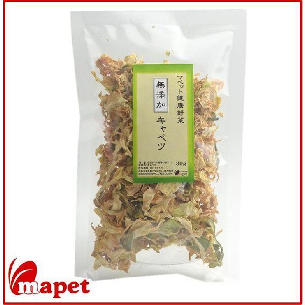 マペット健康野菜 無添加キャベツ30g ◆乾燥野菜◆