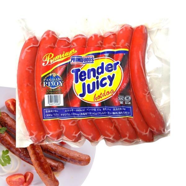冷凍品/テンダージューシー300g(Tender Juicy)ウィンナー 大人気 アジアン食品 フィリピン 豚肉 バーベキュー BBQ
