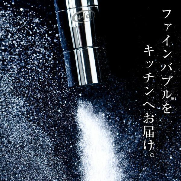 田中金属製作所グループのお店 マイクロナノバブル 蛇口取付 アダプター awawa(アワアワ) bollina