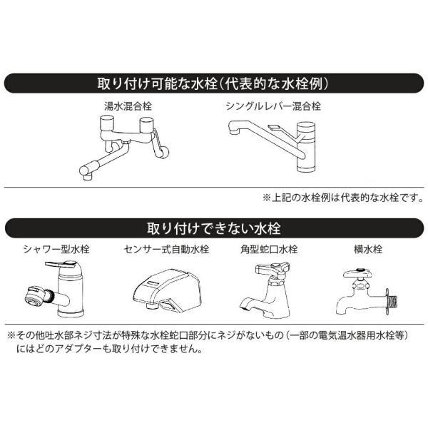 田中金属製作所グループのお店 マイクロナノバブル 蛇口取付 アダプター awawa(アワアワ) bollina 05