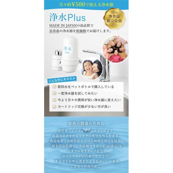 浄水器 蛇口直結型浄水器 長寿命 ランニングコスト 塩素除去 日本製 キッチン用 高性能カートリッジ bollina 02