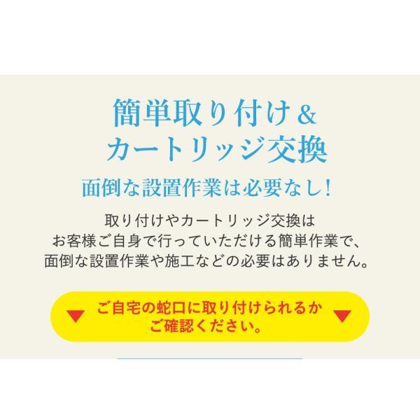 浄水器 蛇口直結型浄水器 長寿命 ランニングコスト 塩素除去 日本製 キッチン用 高性能カートリッジ bollina 11