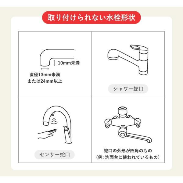浄水器 蛇口直結型浄水器 長寿命 ランニングコスト 塩素除去 日本製 キッチン用 高性能カートリッジ bollina 16