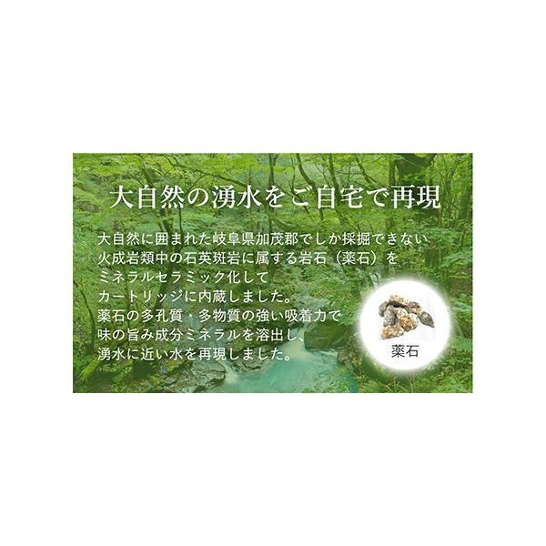 浄水器 蛇口直結型浄水器 長寿命 ランニングコスト 塩素除去 日本製 キッチン用 高性能カートリッジ bollina 06
