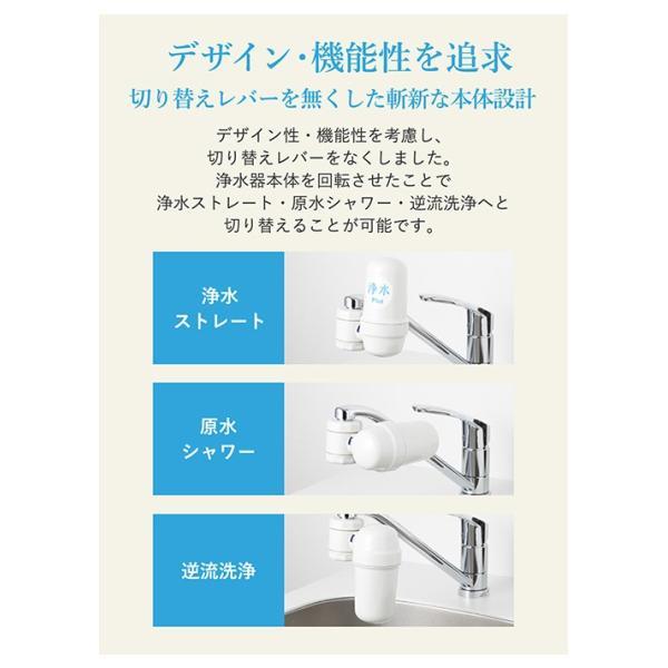 浄水器 蛇口直結型浄水器 長寿命 ランニングコスト 塩素除去 日本製 キッチン用 高性能カートリッジ bollina 09
