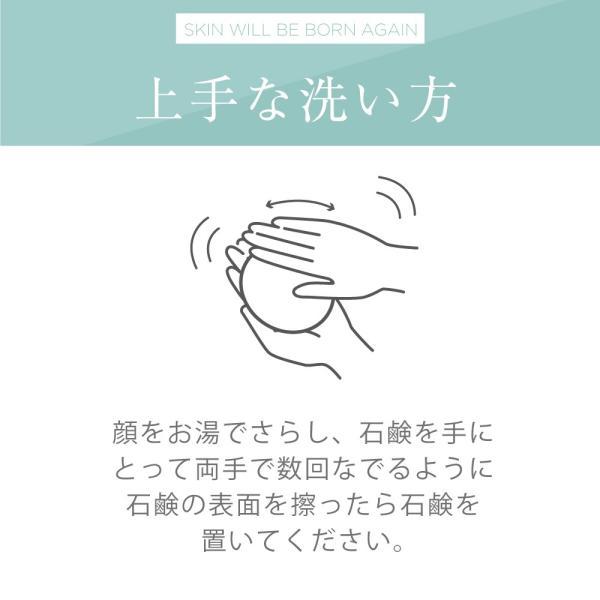 石鹸 美肌 洗顔 保湿 長持ち シルク サボン・デ・シフォン 80g bollina 15