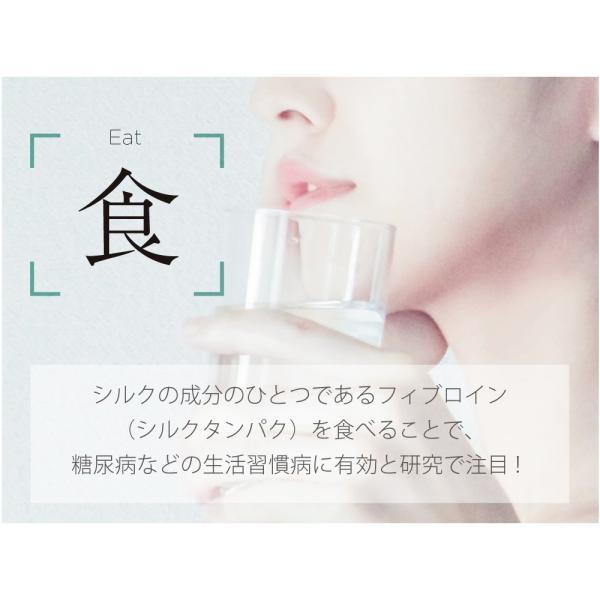 石鹸 美肌 洗顔 保湿 長持ち シルク サボン・デ・シフォン 80g bollina 07