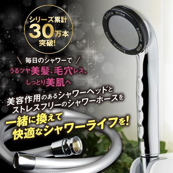 シャワーホース バスグッズ DIY 便利グッズ シャワー ストレス解消 リフォーム シャワーがくるくる回るホース|bollina|11