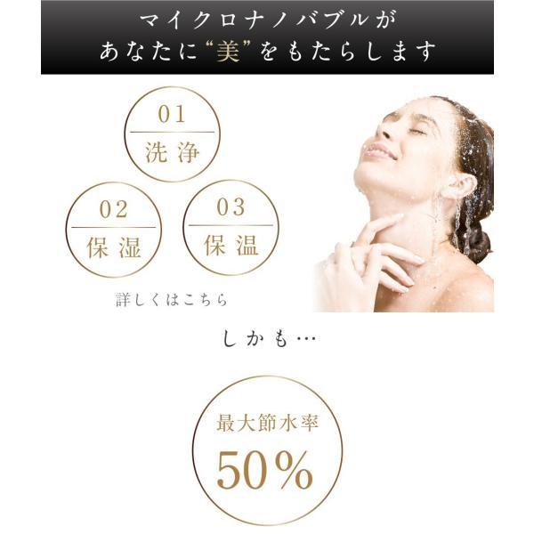シャワーヘッド アリアミストボリーナ マイクロナノバブル コンパクト 節水 美容 保湿 保温 バスグッズ|bollina|06