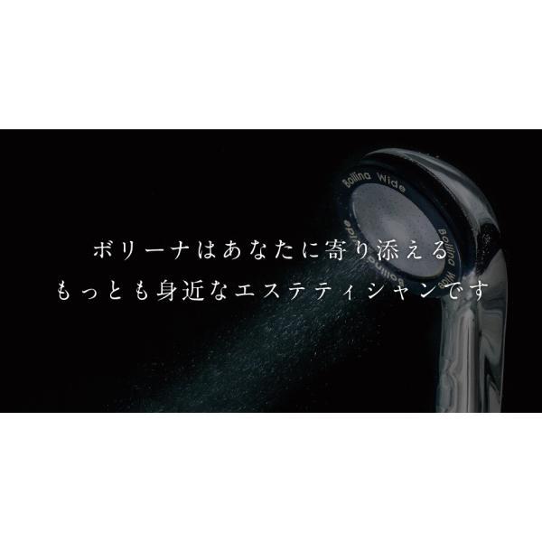 シャワーヘッド アリアミストボリーナ マイクロナノバブル コンパクト 節水 美容 保湿 保温 バスグッズ|bollina|07