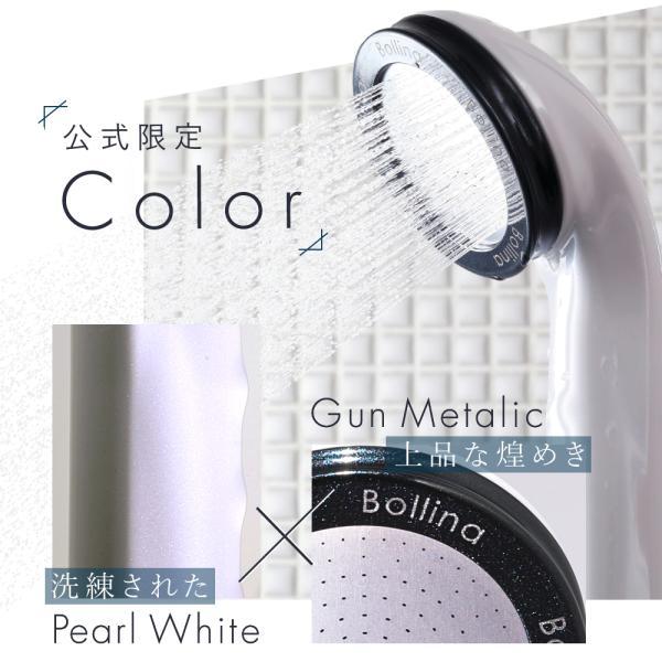 シャワーヘッド 美容 節水 ウルトラファインバブル マイクロナノバブル 交換 節水シャワー  ボリーナワイド 公式限定 bollina 02