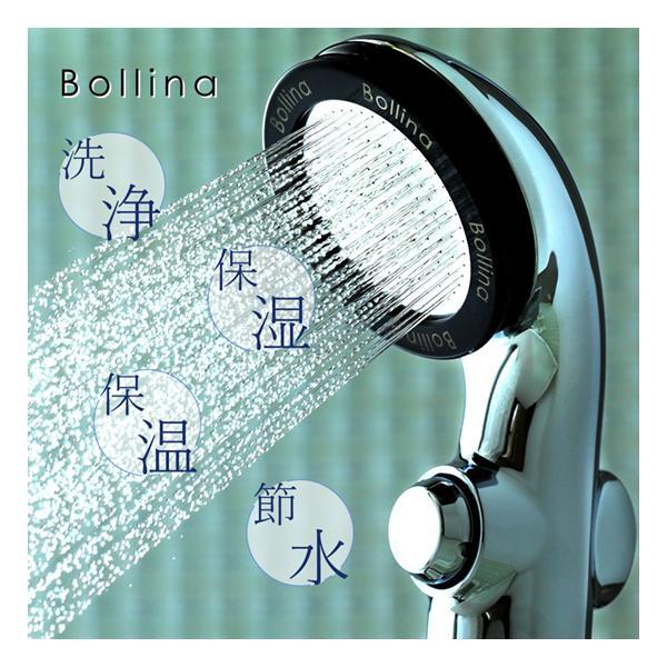 シャワーヘッド ボリーナリザイア シルバー マイクロナノバブル 止水 節水 美容 保湿 保温 バスグッズ ※注文殺到につき出荷に4ヶ月程度かかります|bollina