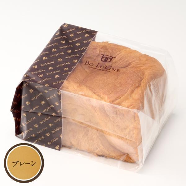 デニッシュ食パン 1.5斤 プレーン お取り寄せ おいしい グルメ 食パン ボローニャ
