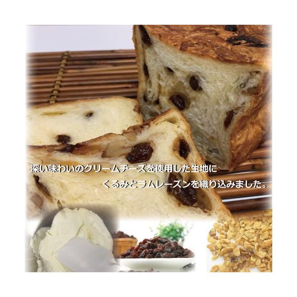 デニッシュパン 京都祇園ボロニヤ はんなり くるみレーズンフロマージュ1斤