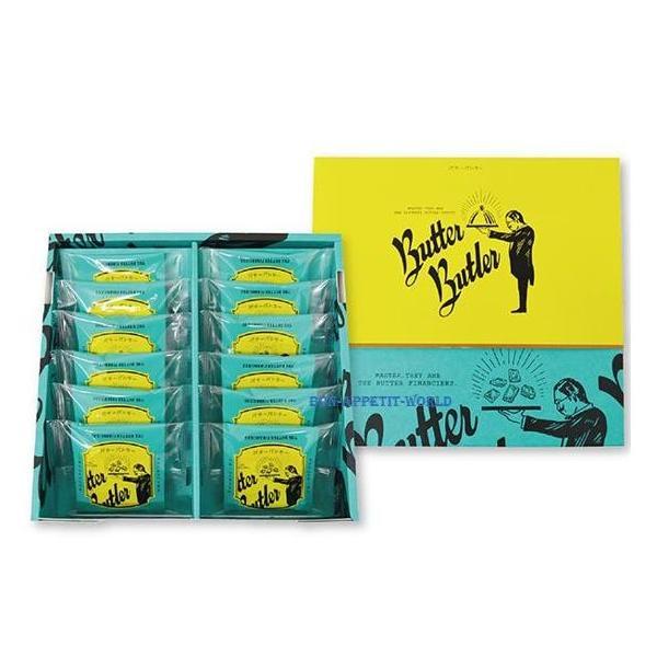 バターバトラー バターフィナンシェ シュクレイ 12個入り ButterButler 東京土産 贈り物 JR東日本おみやげ1位 袋付き ギフト|bon-appetit-world