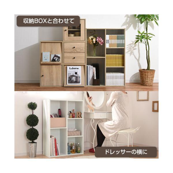 オープンシェルフ 木製 白 ラック スリム 本棚 収納棚 カラーボックス シェルフ 3段 2段 おしゃれ A4 黒 コミック 二段 三段 収納ボックス 省スペース|bon-like|12