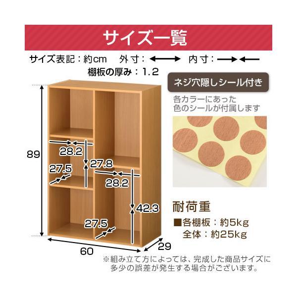 オープンシェルフ 木製 白 ラック スリム 本棚 収納棚 カラーボックス シェルフ 3段 2段 おしゃれ A4 黒 コミック 二段 三段 収納ボックス 省スペース|bon-like|15