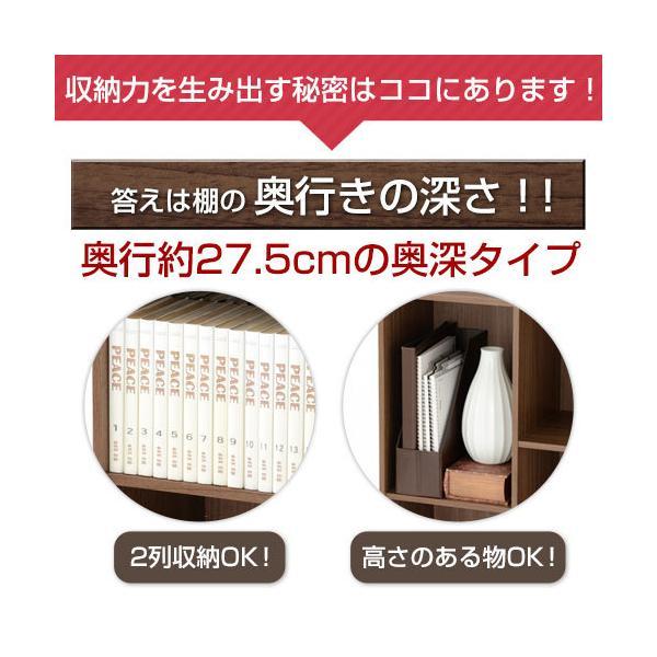 オープンシェルフ 木製 白 ラック スリム 本棚 収納棚 カラーボックス シェルフ 3段 2段 おしゃれ A4 黒 コミック 二段 三段 収納ボックス 省スペース|bon-like|06