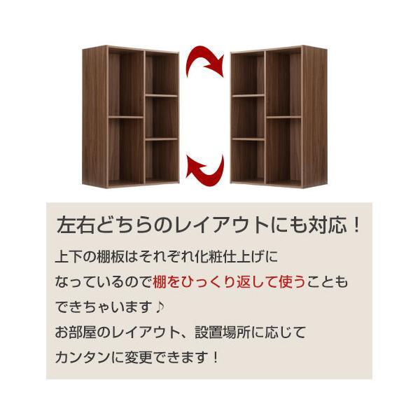 オープンシェルフ 木製 白 ラック スリム 本棚 収納棚 カラーボックス シェルフ 3段 2段 おしゃれ A4 黒 コミック 二段 三段 収納ボックス 省スペース|bon-like|10