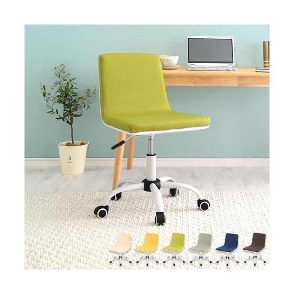 オフィスチェア おしゃれ パソコンチェア ミドルバック デザイン デスク用 PC OA 椅子 イス いす キャスター付き|bon-like