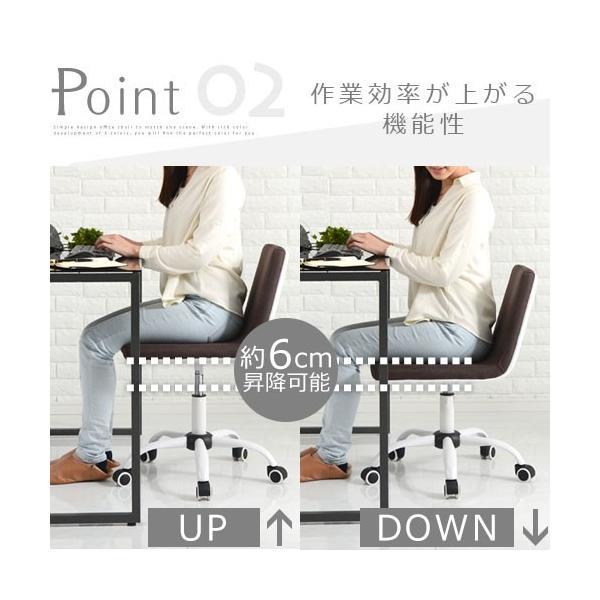 オフィスチェア おしゃれ パソコンチェア ミドルバック デザイン デスク用 PC OA 椅子 イス いす キャスター付き|bon-like|13